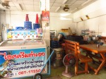 restoran, Phrae, Thailand