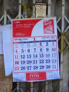 kalendar, Phrae, Tajland